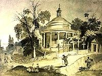 Аскольдова могила.jpg