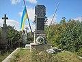 Братська могила воїнів лейб гвардії Преображенського полку та воїна УПА Дячука Івана село Мшана на кладовищі.JPG