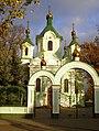 Брэсцкі Свята-Сімяонаўскі кафедральны сабор.JPG