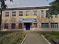 Будівля де навчався Сметанін В.С. м. Лисичанськ.jpg