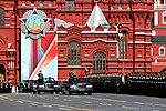 Военный парад на Красной площади 9 мая 2016 г. (106).jpg