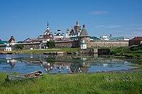 Ворота Святые(между Успенской и Прядильной башнями).jpg