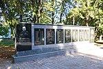 Вінницькі Хутори, Меморіальний комплекс ВВВ.jpg