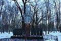 Вінниця, Пам'ятник воїнам загиблим в Афганістані, Парк культури і відпочинку.jpg