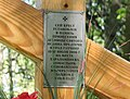 Гатчина. Табличка на кресте, установленном на месте Харлампиева монастыря.jpg