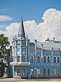 Готель Скорини «Слов'янський».jpg