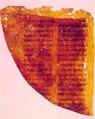 Злетовско четвороевангелие - средина на 14 век.pdf