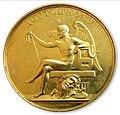 Золотая медаль Императорской Академии художеств-1.jpg