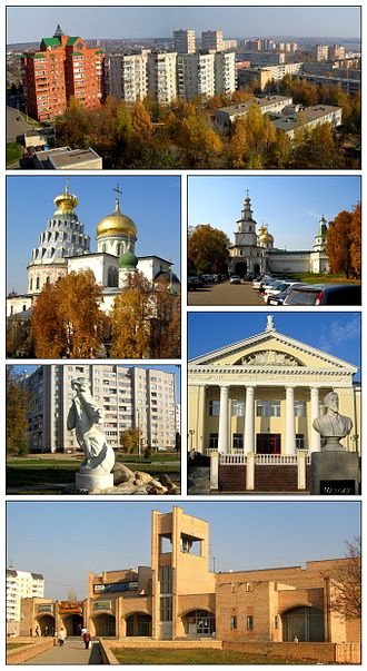 Istra, Istrinsky District, Moscow Oblast - Views of Istra