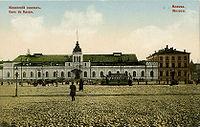 Казанский вокзал3.jpg