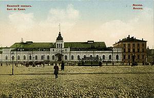 Moscow Kazanskaya railway station