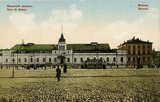 Moscow Kazansky railway station - Image: Казанский вокзал3