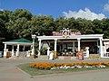 "Кафе ""Тихая гавань"" - panoramio.jpg"
