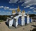 Києво-Михайлівський Золотоверхий чоловічий монастир..jpg