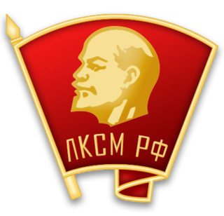 Communist Youth of the Russian Federation.