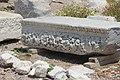 Мастерство резчика. Античный город Книд (Книдос). Mugla. Turkey. Июнь 2015 - panoramio.jpg