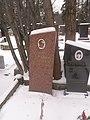 Могила писателя Бориса Галина.JPG