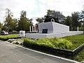"Монумент реактивному миномету ""Катюша"" (Челябинск) f003.jpg"