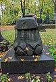 Новодевичье кладбище. Могила Гильфердинг.jpg