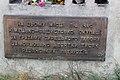 Пам'ятне місце масових страт громадян IMG 3487.jpg