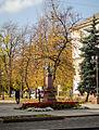 Пам'ятник О. С. Пушкіну7.jpg