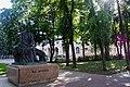 Памятник Бунину.jpg