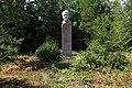 Памятник Ленину рядом с берегом Сакмары - panoramio.jpg