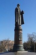 Памятник св. Даниилу Московскому