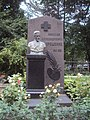 Памятник художнику-реалисту Ярошенко.jpg