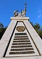 Памятник 90 бойцам, павшим в борьбе за власть Советов в 1918-1920 гг. (Фронтальная сторона).jpg
