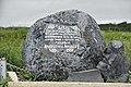 Памятный камень в Императорской гавани.jpg