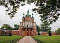 Петропавлівська оборонна церква.jpg