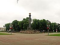 Полтава Корпусний сад.JPG