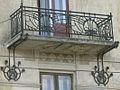 Руставелі, 8-8а. Балкон.jpg