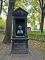 Санкт-Петербург, Тихвинское кладбище, могила Н.И. Уткина.JPG