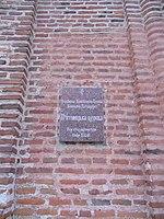 Стіна Пятницької церкви у Чернігові з пам'ятною табличкою.JPG