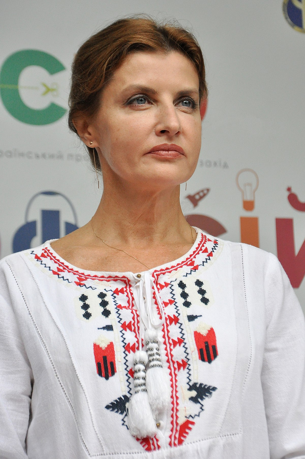 First Lady Of Ukraine