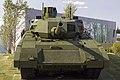 Т-14 (2).jpg
