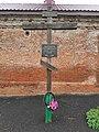 Хрест жертвам голодомору біля сторожкт колишнього храму, Буди,.jpg
