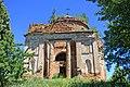 Христоріздвяна церква Вергуни.jpg