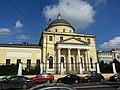 Церковь Вознесения Господня в Сторожах, у Никитских ворот (Москва) 02.jpg