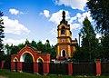 Церковь в честь Архистратига Божия Михаила в Красноселье.jpg