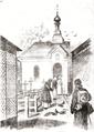 Часовня над могилой Александра Крайнева.png
