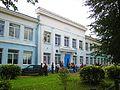 Школа №1 имени Пушкина (Ржев).jpg