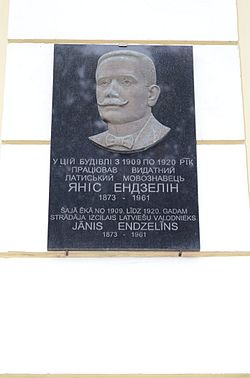 Photo of Yanis Endzelin black plaque