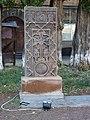 Խաչքար Գյումրիի Ամենափրկիչ եկեղեցու բակում 07.JPG