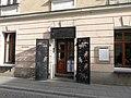 בית קפה ברובע היהודי העתיק בקרקוב - קז'ימייז'.jpg