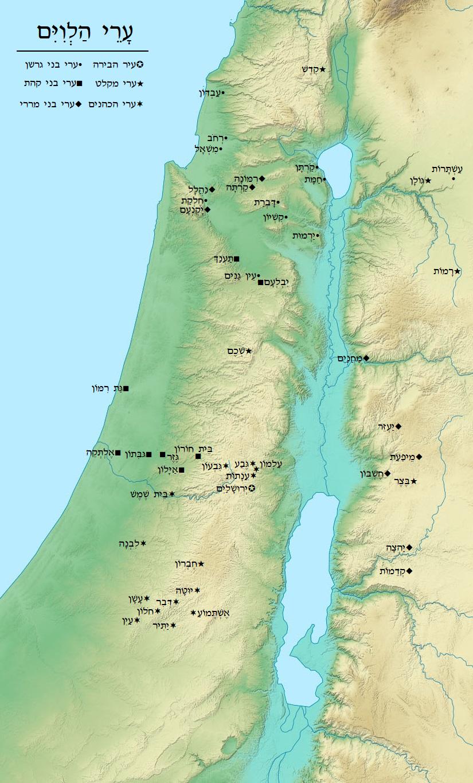 מפת ערי הלויים