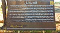 اطلاعات قلعه سلاسل - panoramio.jpg