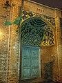 درب چوبی ورودی تاسیس به سال 1317.jpg
